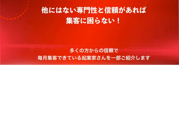 6回7月キャンペーンLP.010.jpeg