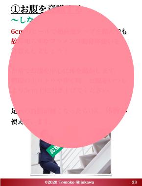 9月小冊子.001のコピー.jpeg