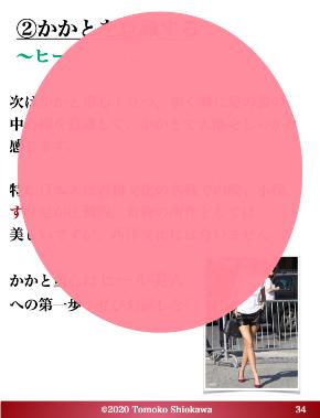 9月小冊子.002のコピー.jpeg