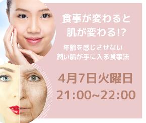 薄ピンク、ファッション、春休み・セール、Facebook投稿 (2).png
