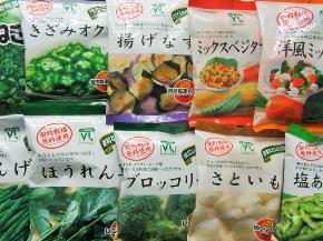 冷凍野菜写真.jpg