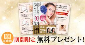 kokuchi290.jpg