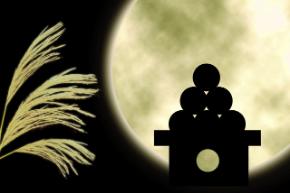 月見団子.jpg