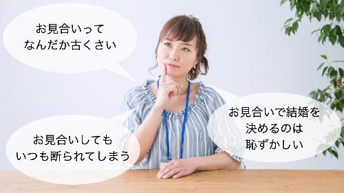 メルマガ③.002.jpeg