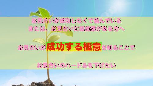 メルマガ③.008.jpeg