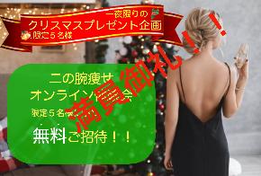 スクリーンショット 2020-12-09 13.12.41.png