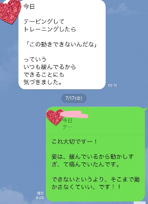 IMG_5414 2.JPG