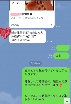 IMG_5641.JPG