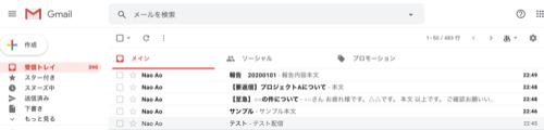 スクリーンショット 2020-03-23 22.49.59.png
