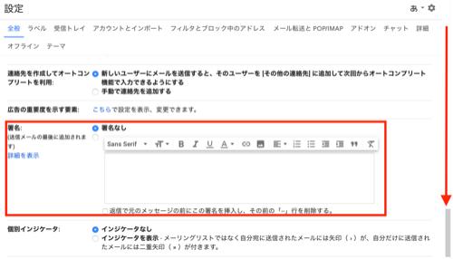 スクリーンショット 2020-03-28 15.04.43.png