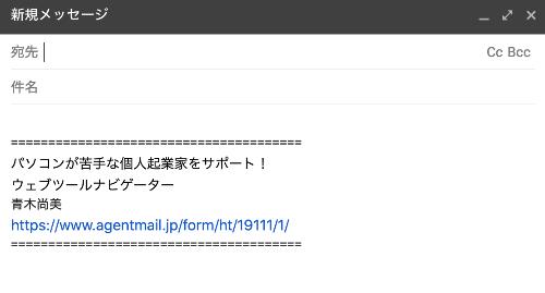 スクリーンショット 2020-03-28 21.56.06.png