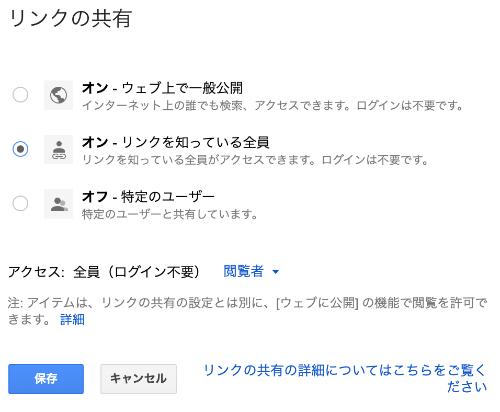 スクリーンショット 2020-04-14 21.46.48.png