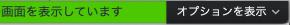 スクリーンショット 2020-04-21 22.07.56.png