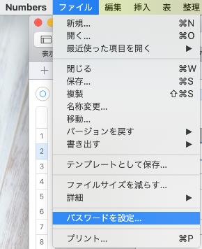 スクリーンショット 2020-04-29 0.14.06.png