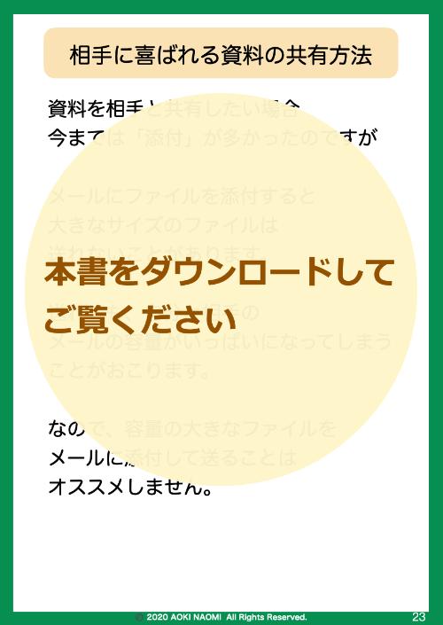 スクリーンショット 2020-05-01 14.36.15.png