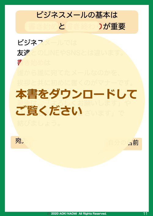 スクリーンショット 2020-05-01 14.38.21.png