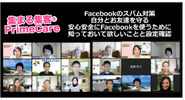 Screenshot_20210226-130506.png