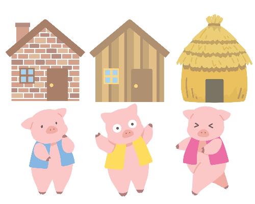 三匹の子豚.jpg