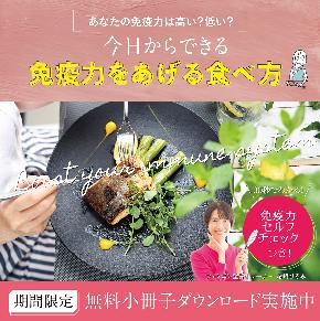 霜崎さんバナー(黄色).jpg