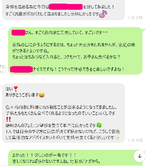 line久美子さん.jpg