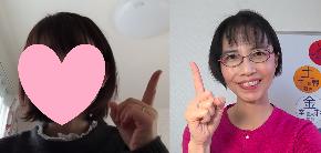 2020_ 12_  齊藤久美子さん.png