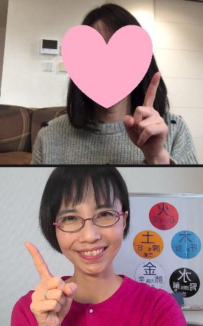 2020_12_25 猪兒智子さん 会社員Iさん.png