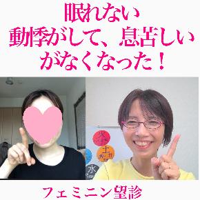 佐和子さん.jpg