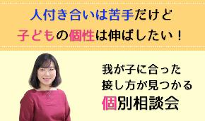 スクリーンショット 2020-07-16 16.13.39.png