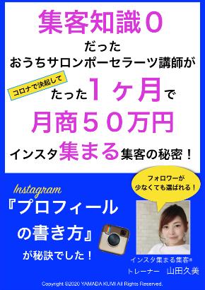 ebooktemplate_tajiri.001.jpeg