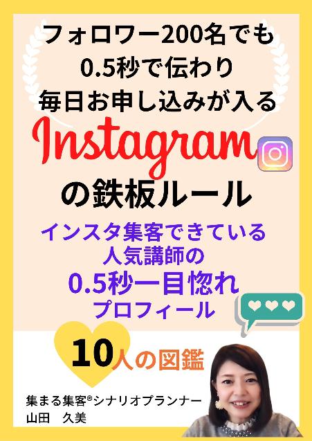 100万人に露出する電子書籍表紙のコピー (5).jpg
