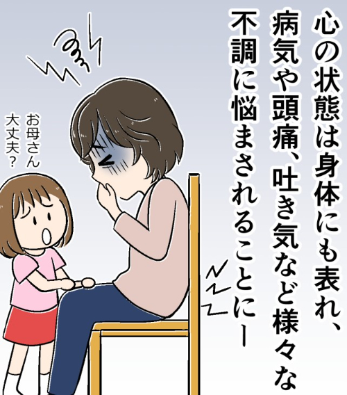 ヒーローズジャーニー2.jpg