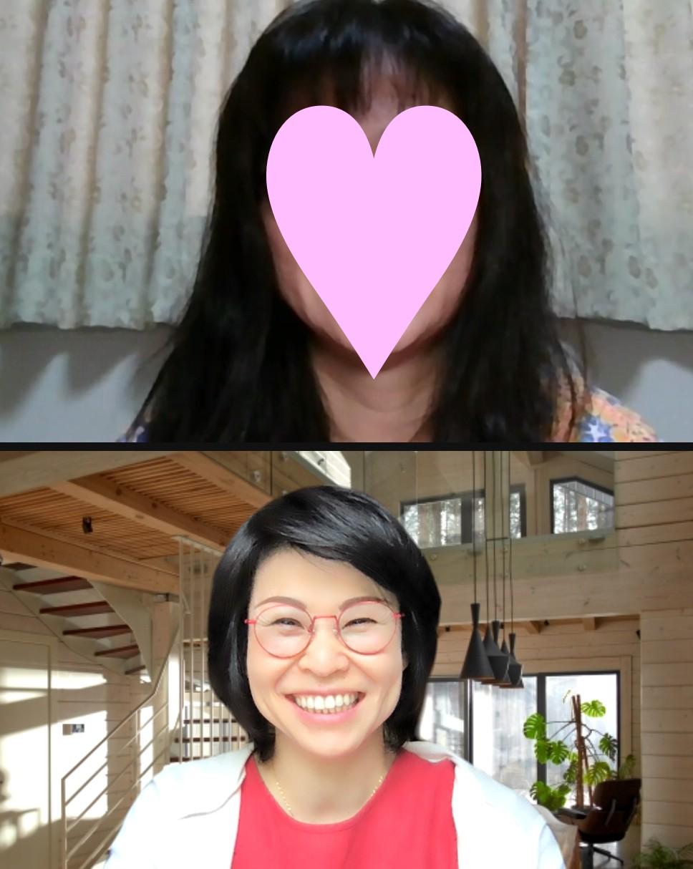 水田さん個別セッション202010月.png