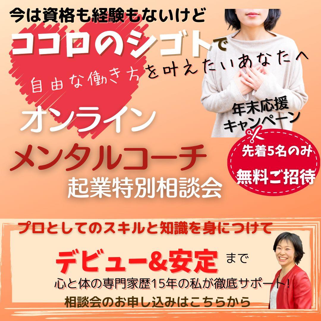 自分への プレゼント! (1).png