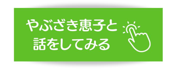 スクリーンショット 2021-02-11 16.26.24.png