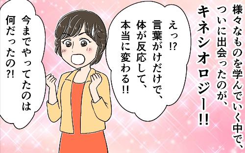 ヒーローズジャーニー4.jpg