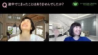 荒川さんインタビュー③困ったこと.jpeg