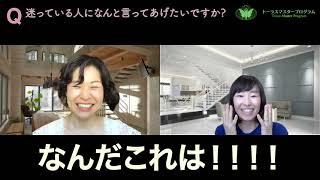 荒川さんインタビュー④なんだこれは??.jpeg