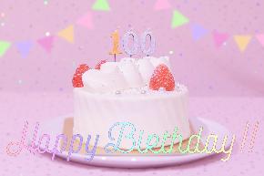 誕生日ケーキ.jpeg