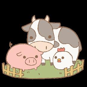 牛、豚、鳥