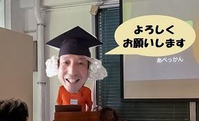 abekkan_yoroshiku.jpg