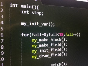 Program_C.jpg