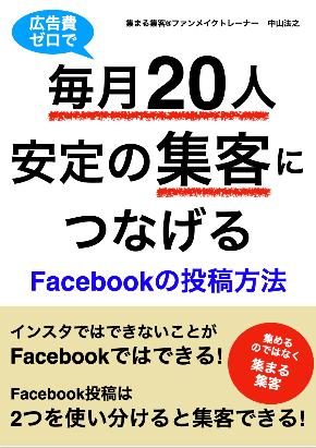 スクリーンショット 2021-07-06 14.31.24.png