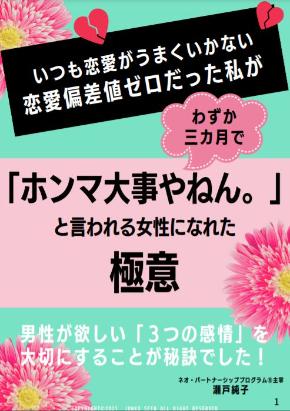 電子書籍表紙.JPG