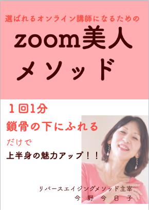 スクリーンショット 2021-02-08 21.54.41 5.PNG