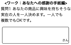 スクリーンショット 2021-06-01 6.33.40.png