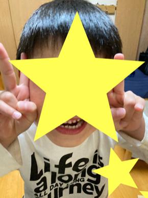 S__5947394.jpg