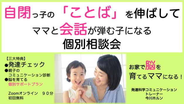 スクリーンショット 2021-09-01 20.34.39.png