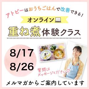 8月体験クラス.jpg